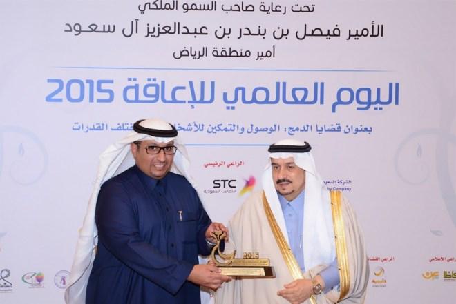 أمير منطقة الرياض يكرم الاتصالات السعودية
