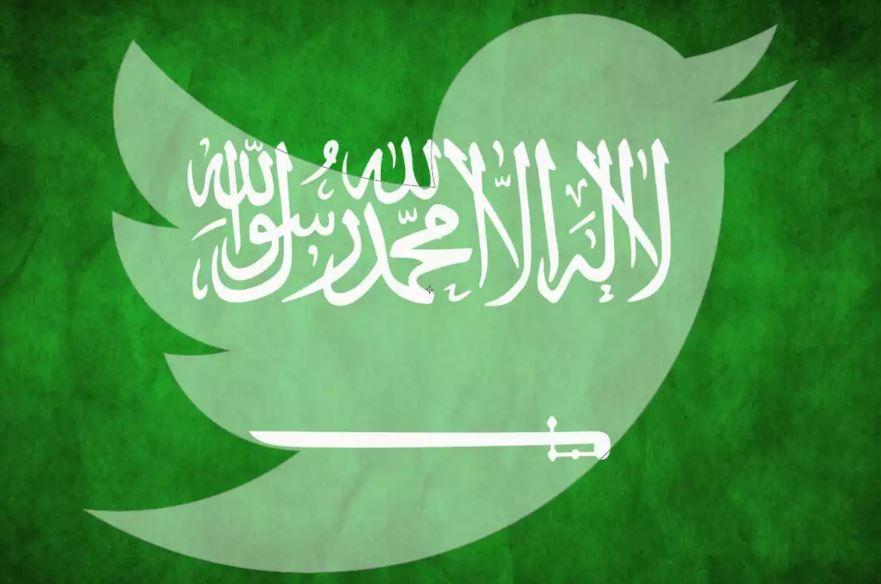 تويتر السعودي