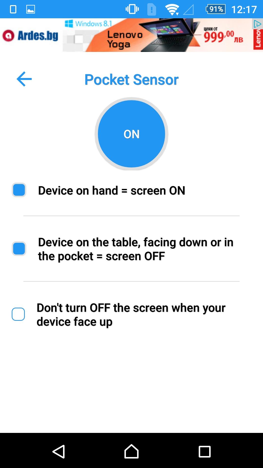 تطبيق Smart Screen On Off على أندرويد لقفل وفتح الشاشة عبر 3 طرق