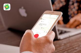 تطبيق الدردشة ICQ على أندرويد و iOS يجلب خاصية تحويل الكلام إلى نص وأكثر
