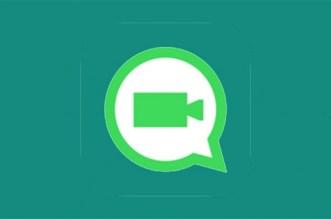 تطبيق Booyah لإجراء محادثة مرئية مع أصدقائك في واتساب