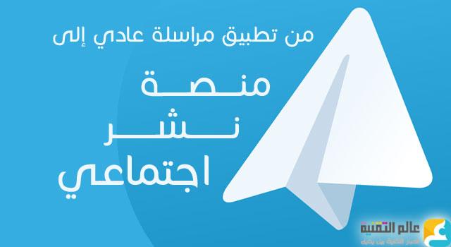 oa_telegram
