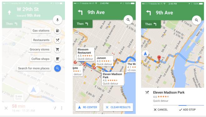 تحديث خرائط قوقل المنتظر على iOS يصل رسميًا على متجر أبل وستور