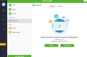 تطبيق AirDroid يدعم خاصية النسخ الإحتياطي لصورك من أندرويد إلى حاسوبك
