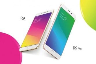 Oppo R9, R9 Plus