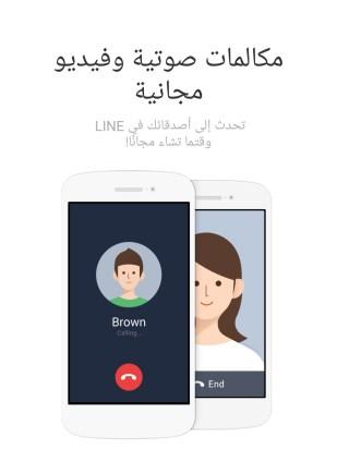 PopCorn Buzz - Arabic (2)