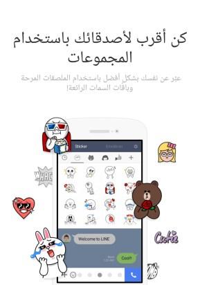 PopCorn Buzz - Arabic (5)