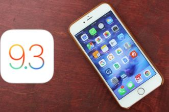 iOS 9.3 iPhone