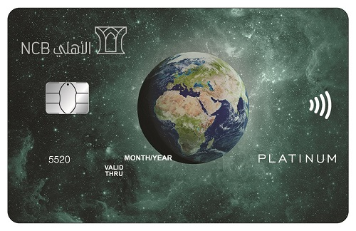 NCB Contactless Payment Card by Gemalto