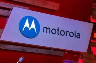 شعار موتورولا (موتو إم)