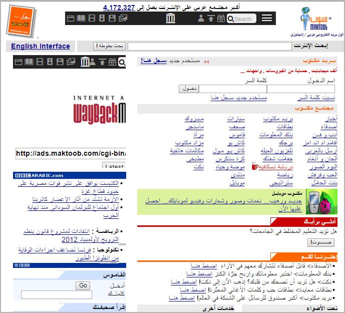 oa_old_websites_2