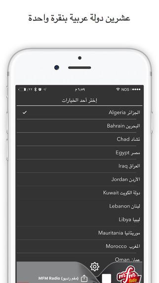 Arabic Radio FM