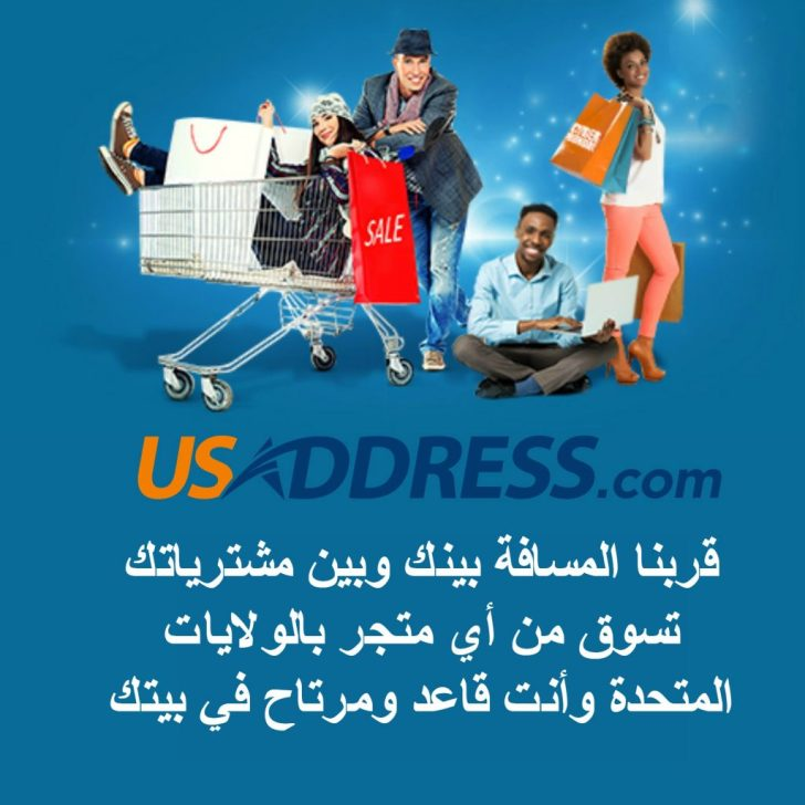 Closer distance between you and your purchases Shop from any store in the United States from the comfort of your home_ar1