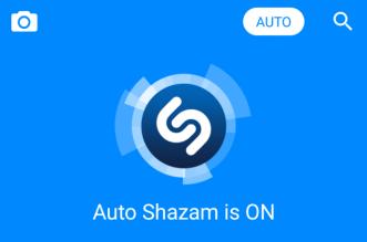 تطبيق التعرّف على الأغاني Shazam يعمل الآن في الخلفيّة