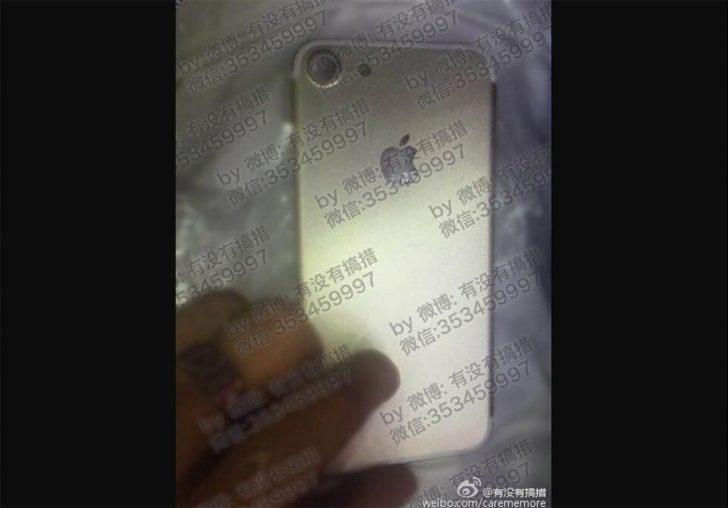 iphone-7-back-weibo