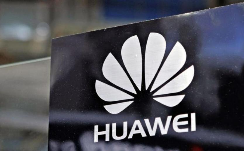 شركة إنفنيون تنفي إيقافها توريد الشحنات لشركة هواوي على إثر القرار الأمريكي