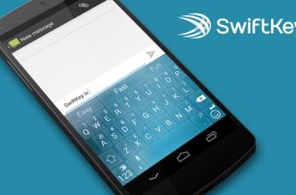 تحديث لوحة مفاتيح سويفتكي تدعم الكتابة اليدوية الصينية وأكثر