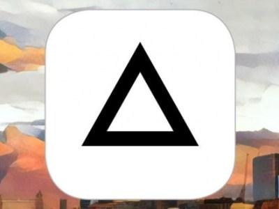بعد دعمه على iOS.. بريزما يدعم العمل دون انترنت في أندرويد