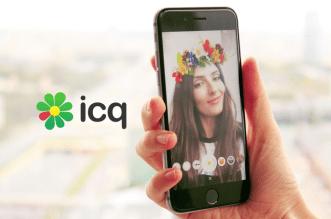 تطبيق ICQ على iOS يُطلق ميزة الأقنعة التفاعلية في مكالمات الفيديو