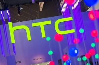 شعار اتش تي سي