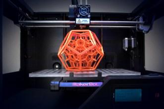 الطابعات ثلاثية الأبعاد