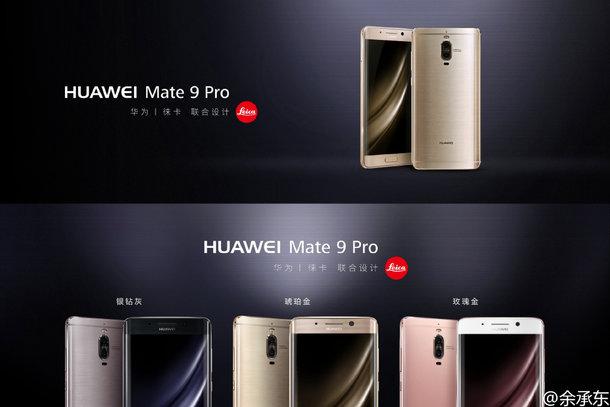 mate-9-pro