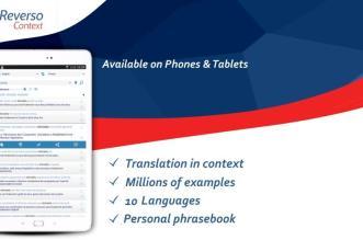 تطبيق Reverso Context لتقديم أدق ترجمة ممكنة للعبارات والجمل
