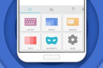رسميًا لوحة مفاتيح SwiftKey تُوفّر ميزة الحافظة على أندرويد