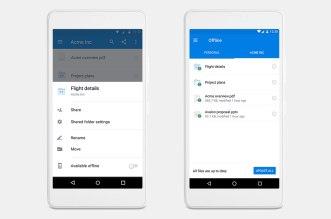 دروبوكس تُوفّر ميزة الوصول للملفات السحابية بدون إنترنت