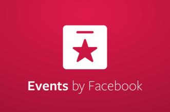 قريبًا فيسبوك ستطرح تطبيقها Events على أندرويد