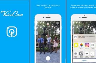 تطبيق VoiceCam على آيفون لإلتقاط صورة شخصية بصوتك