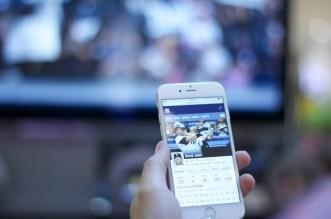 facebook video app
