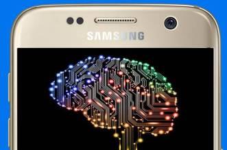 samsung s8 bibxy