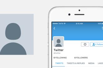 تويتر صورة ملف شخصي