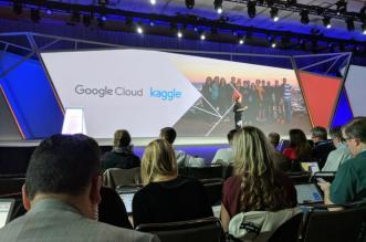 Google Cloud Kaggle