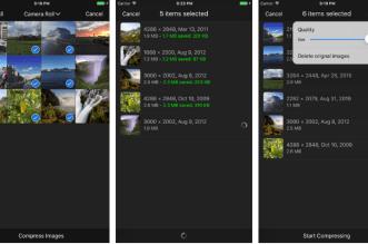 تطبيق MagicShrink لإزالة البيانات التعريفية EXIF للصور