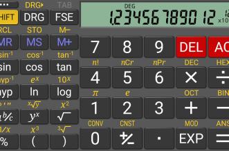 RealCalc أفضل تطبيق آلة حاسبة علميّة في أندرويد