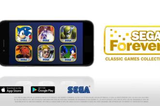 ألعاب سيجا الكلاسيكية تعود من جديد ولكن على أندرويد و iOS