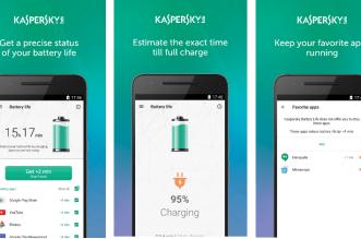 كاسبر سكاي تطلق تطبيقها Battery Life للحفاظ على بطارية أندرويد