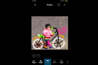 أخيرًا تطبيق محرر الصور LightX متاح الآن على متجر قوقل بلاي