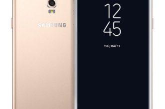 Samsung-Galaxy-J7-05-536x540