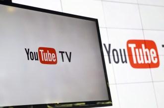 Youtube TV أندرويد