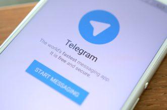 تيليغرام Telegram