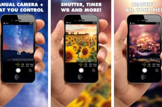 تطبيق الكاميراManCam على iOS متاح مجّانًا لفترة محدودة