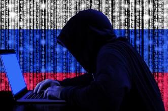 روسيا اختراق Fancy Bear