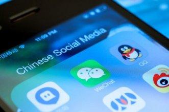 وي تشات WeChat