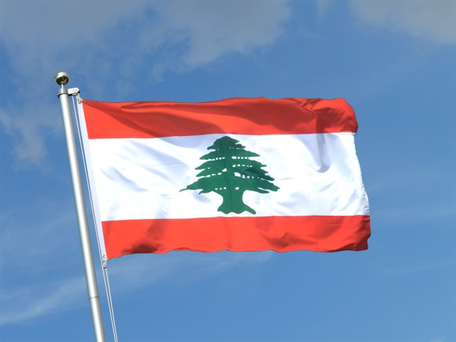 قراصنة من لبنان