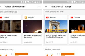 تحديث تطبيق السفر والرحلاتTrips من قوقل يدعم الآن مقاطع الفيديو وأكثر