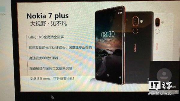 تسريب مواصفات هاتف نوكيا Nokia 7 plus الأول بشاشة 18:9