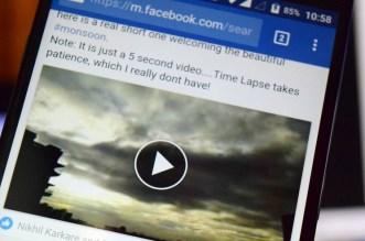 الإعلانات فيسبوك فيديو